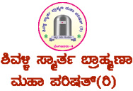 ShivalliSmartha
