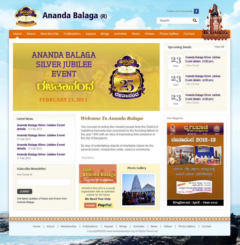 Ananda Balaga