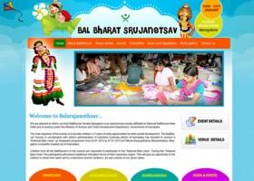 Bal-Bhavan_small
