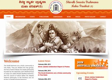 Shivalli-Smartha-Brahmana-Maha-Parishat_small